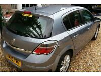 Vauxhall Astra LPG