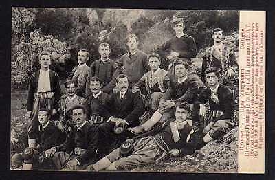 90857 AK Cetinje 1910 Cettigne Цетиње Montenegro Studentika Gymnasiasten Profess