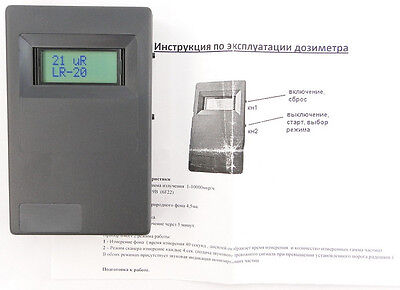 Hand Made Russian Soviet Dosimeter-radiometer Radiation Detector Geiger Counter