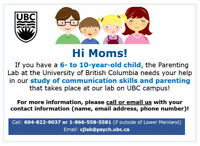 Paid UBC Lab Study for Mothers of 6- to 10-year-old Children