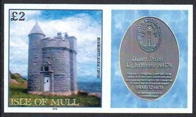 GB Locals Cinderella Isle of Mull Black's Memorial Lighthouse £2 IMPERF UNM 2018