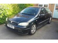 Vaxhall Astra Spares and Repairs