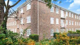 2 bedroom flat in Beverley Hyrst, Croydon, CR0 (2 bed) (#1167684)