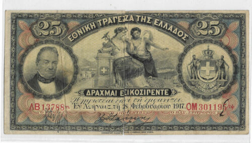 GREECE 25 DRACHMAI  1917  COMPULSIVE LOAN OF 1922 RIGHT AND LEFT RΑRΕ