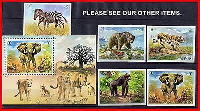 UMM AL QIWAIN UAE 1971 WILD ANIMALS IMPERF MNH  S/S ELEPHANT TIGER APE ZEBRA