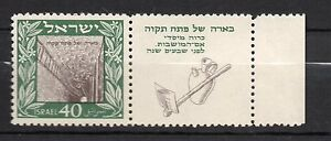 Israel-1949-70-th-Anniv-Founding-Petah-Tiqwa-TAB-right-MNH-Rare