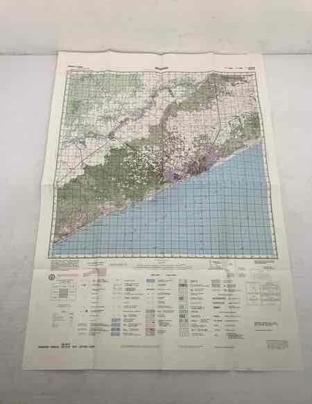 Vintage 1993 Topographic Map Somaliland Muqdisho 1:23000