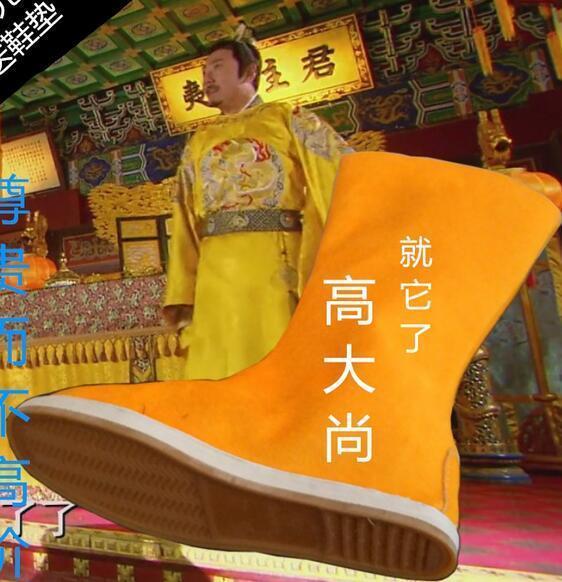 Detalles de Hombres chinos espadachín Boot serie Casual Cosplay mitad de la Pantorrilla Botas Zapatos sin Taco @ @ ver título original