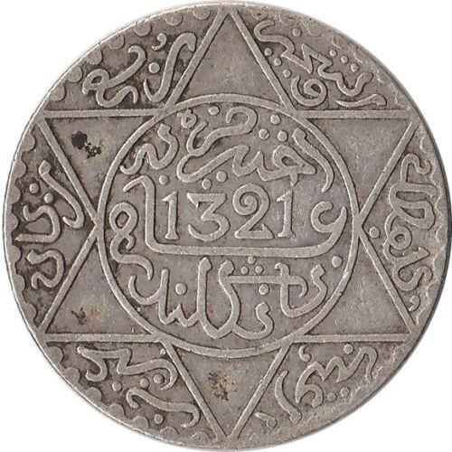1904 (AH1321) Morocco 1/4 Rial (2-1/2 Dirhams) Silver Coin Birmingham Mint