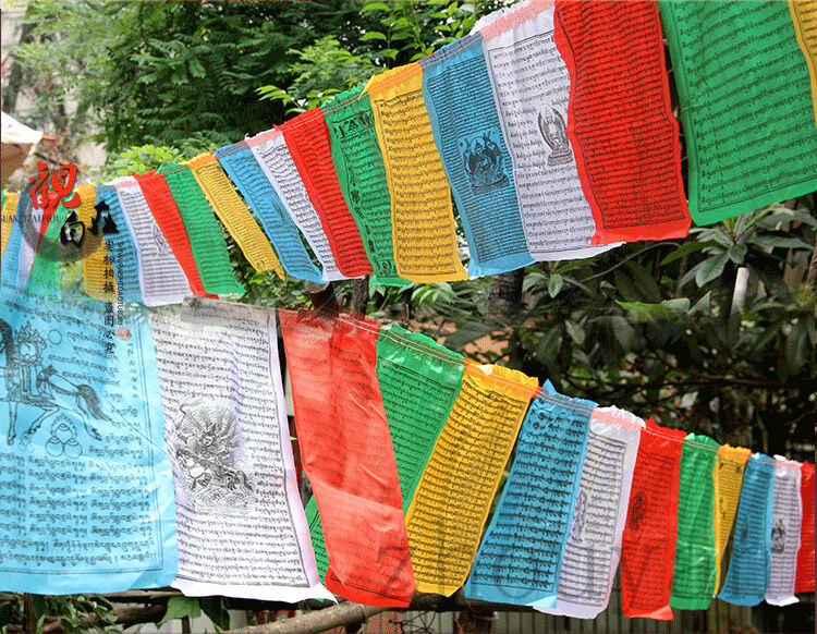28 FEET LONG 30 GODS COMBO! TIBETAN SILK PRINT BUDDHISM WIND HORSE PRAYER FLAG