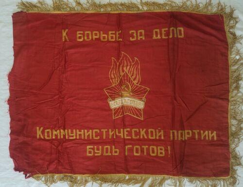 VNT Russian  Soviet Lenin   flag banner USSR Pioneer Scout  Propaganda 1950th
