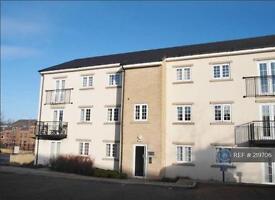 2 bedroom flat in Seven Hills Point, Morley, LS27 (2 bed)