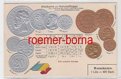 78892 geprägte Ak mit Münzen von Rumänien um 1900