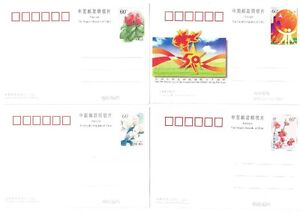 12 cartes postales préaffranchies : Chine(China posta.stationery