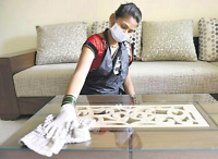 Indian Cleaning Maid / $32 per hour