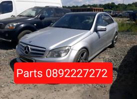 ‼️SPARES Mercedes c200 w204 FREE DELIVERY ‼️ Breaking Parts Door bumpe