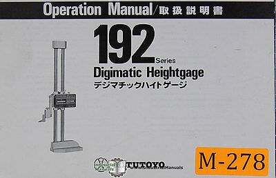 Digimatic Display 982-537A 1995 Operations Manual Year Mitutoyo DRO