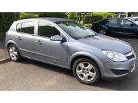 Spares or repairs Vauxhall's Astra 1.6 2007 WON'T START Not Running
