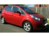 Kia Venga very low mileage 1.4 petrol manual cheap insurance