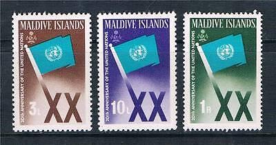 Maldive Is 1965 20th Anniversary of U.N. SG 165/7 MNH