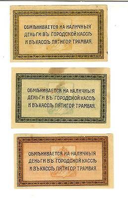 Russia  Private Bank Note Pyatigorsk Tramway  Lot   1  2 And 3 Kopeks Vf Xf Rare