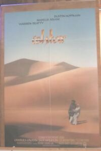 The  ISHTAR  movie poster released 1987  -  # 6871