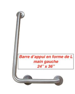 Barre de sécurité (appui) en L, 24', x 36''
