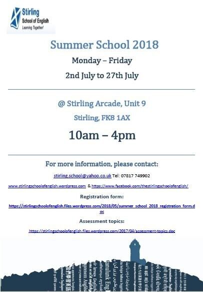 English Summer School, 2nd-26th July, 10am-4pm