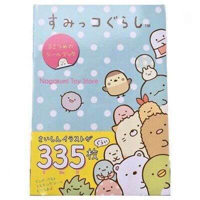 ~ * NEW San-x Sumikko Gurashi Lot 335 pcs Stickers Book Japan Kawaii*~ US SELLER