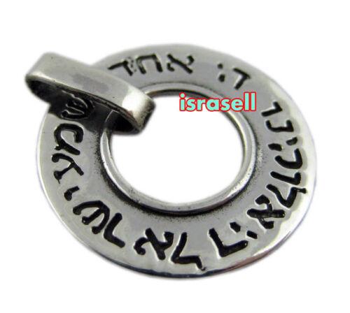 Jewish Shema Yisrael Necklace - 925 Sterling Silver - Hear O Israel Chain
