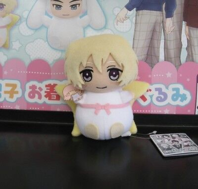 Sanrio Danshi Dress Up Boys Ryo Nishimiya Little Twin Stars Plush 12cm BANP37512](Little Boy Dress Up Clothes)