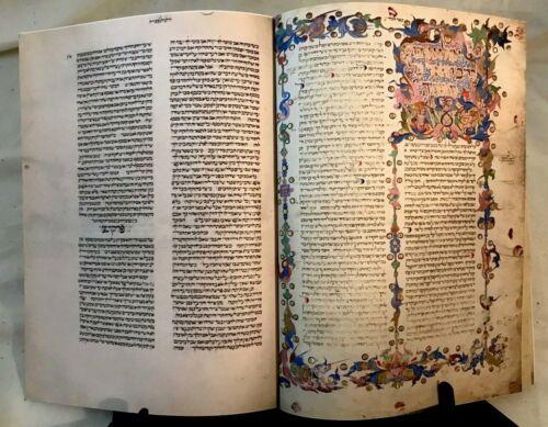 Mishneh Torah - 1350 AD - Premium Facsimile
