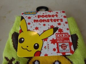 Hello Kitty, My Melody & Pokemon Socks brought here from Japan Kitchener / Waterloo Kitchener Area image 3