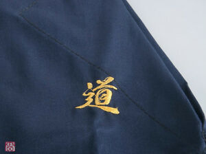 HAKAMA Kendo/Laido - Indigo 100% cotton -NEW! West Island Greater Montréal image 4