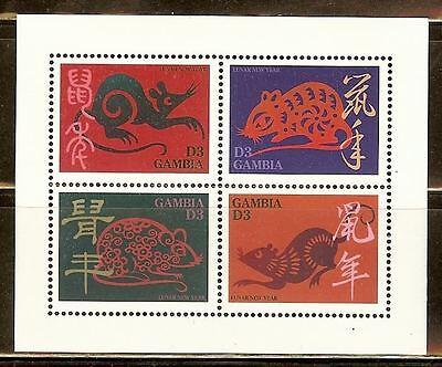 Mint Gambia Year of the Rat Souvenir sheet (MNH)