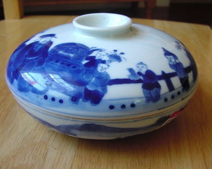 Rare Chinese Covered Blue and White Porcelain Bowl