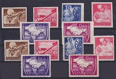 Azad Hind MI Nr. I - VI A u. B Werte (*), nat. Indien, Besetzung WW II