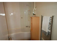 1 Bedroom Flat available to rent - 2 Farmers Hall, Rosemount, Aberdeen, AB25 1XF £450 per month