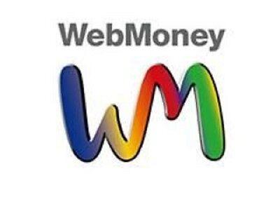 Online Games Webmoney 1000 point electronic digital cash JPN 1,000 japanese