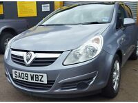 BARGAIN CORSA - THIS WONT HANG AROUND! - ♦️CARDS ACCEPTED