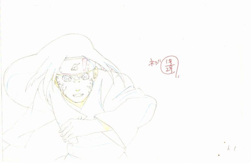 Anime Genga not Cel Naruto #96