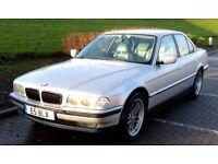 BMW E38 728i/735i/740i/750i Fuel Tank As New. Can be Rustproofed