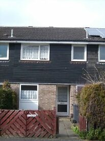 NICE SINGLE ROOM TO RENT ONLY £69 PER WEEK INC. COUNCIL TAX IN BEESTON. NEAR BOOTS AND THE UNI