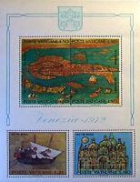 Vaticano 1972 Foglietto Salviamo Venezia Nuovissimo -  - ebay.it