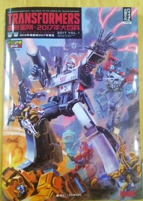 Hasbro Transformer Toys Chinese Version Book 2017 Encyclopedia OP Poster Guide