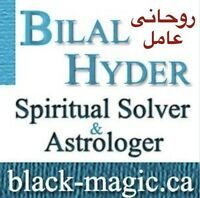 Canada's#1 Black Magic Removal,Astrologer & PSYCHIC R 9053483083