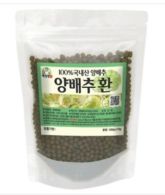 100% Korean Cabbage Powder Pill, (양배추환) 300g (10.6oz)