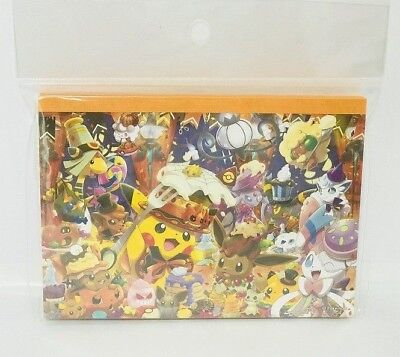 Pokemon Center Original B7 Assorted Notes We Are TEAM TREAT! Kawaii!! - Kawaii Halloween Treats