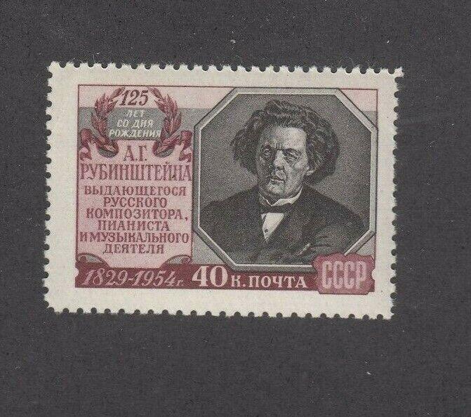 Russia 1954 Zag 1713 Rubinshteyn Scott 1745 MNHOG - $1.99