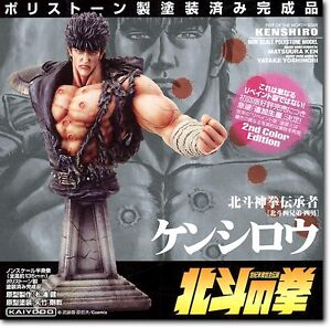 RARE~Fist of The North Star Bust Pre-Painted Polystone: KENSHIRO